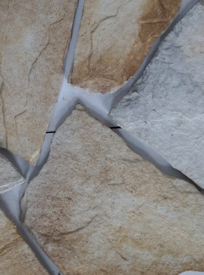 Камень фасадный бутовый «Скайрим»